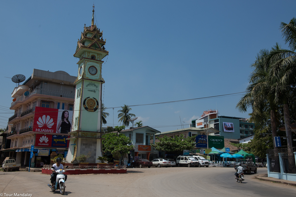 Clock tower, Hpa-an