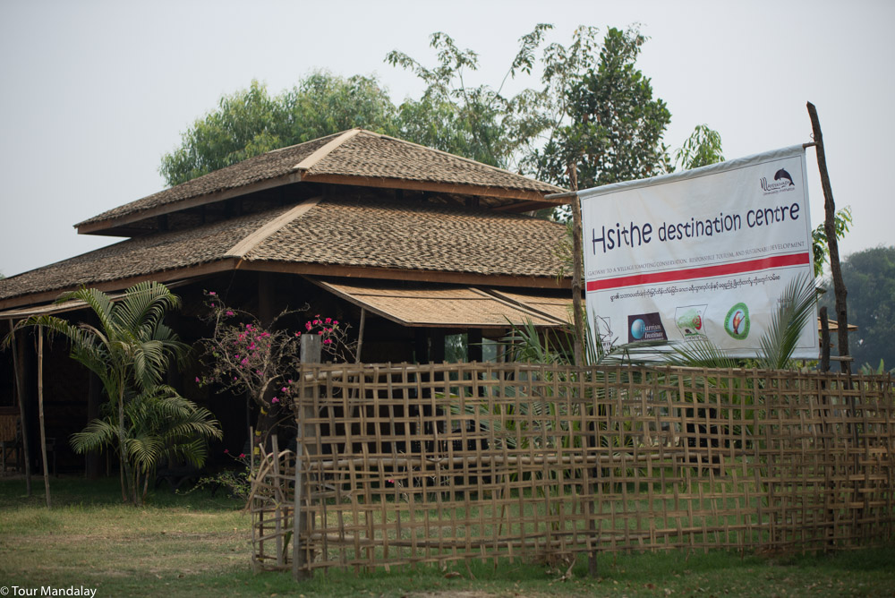 The Sithe visitor centre