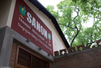 Food and drink: Sanon (Bagan)